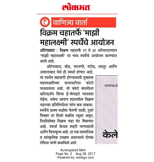 01-news-and-media