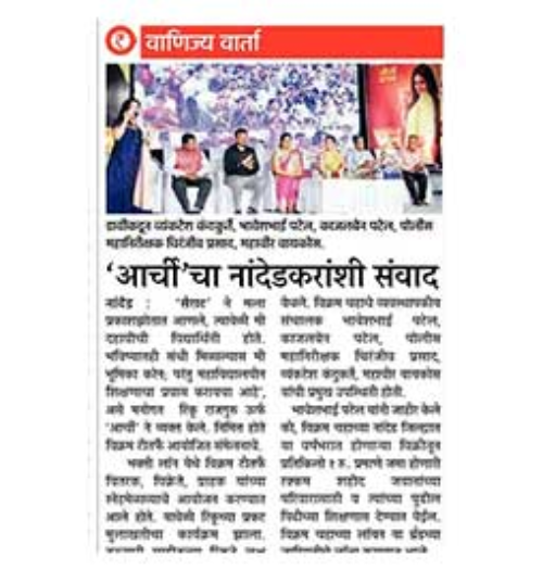 06-news-and-media